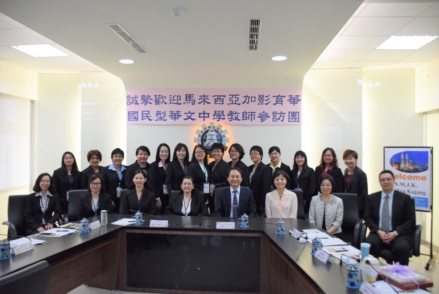 Ncue signs loi with malaysian secondary school to enhance ocsa extends chinese new year greetings to students spiritdancerdesigns Images